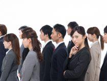 女性が働くことに対してどう思う?男性目線からの意見