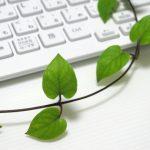 仕事の依頼が止まらなくなる面白い文章を書くためのコツ4選!