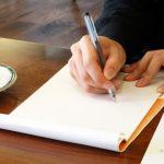 表記の乱れは駄文の兆し!美しい文章を書くための表記統一4か条