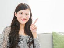美容記事のタイトル、見出しの付け方コツ