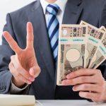 副業Webライターで効率的に月10万円を稼ぐ!