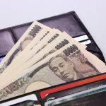 在宅ライターの方必見。在宅ワークで月10万円稼げるのか?