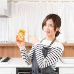 家事のスキマ時間を利用して月に5万円!サグーワークスがおすすめのわけとは!