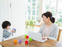 主婦は外で働くべきか、それとも在宅で出来る「webライター」か!?それぞれの良し悪しを教えます