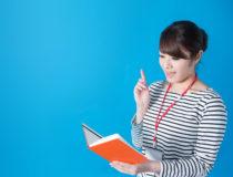 読者に伝わる文章をものにするための一冊