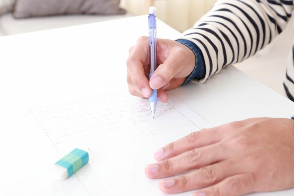 同じ語尾を繰り返す文章の問題点とその改善方法