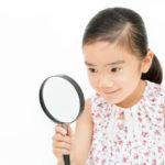 文章力アップに役立つ洞察力の磨き方4つのコツ
