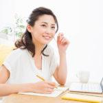 webライターが仕事を増やすための4つの方法