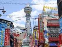 大阪で仕事を探すなら在宅ワークがおすすめ