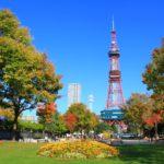 北海道で仕事を探すなら在宅ワークがおすすめ