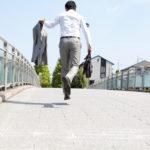 通勤時間の限界は?無給の消費時間にどれだけ耐えれるか。