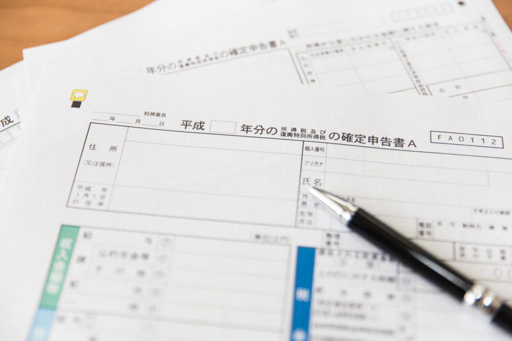 副業をする場合は税金の仕組みを知っておくことも重要