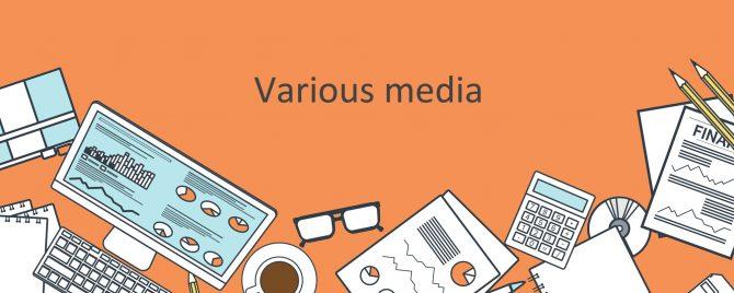 メディアや依頼によって書く記事を変えられる柔軟性