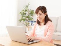 仕事も家庭生活も充実させよう!主婦webライターのススメ