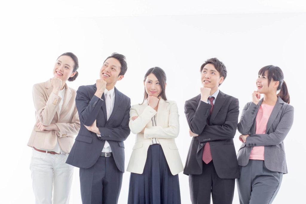 同僚が退職する時の残りの有給。使うべき?残すべき?