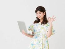 仕事経験が豊富な30代主婦向け案件の選び方