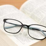 文章を書く人の必需品『記者ハンドブック 第13版 新聞用字用語集』