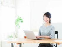 在宅で出来る事務の仕事はあるの? 気になる報酬や働き方も紹介
